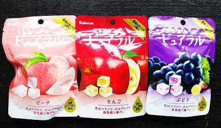 Pure & Natural 雙層軟糖
