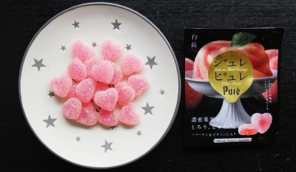 Puré 法式夾心軟糖白桃口味。