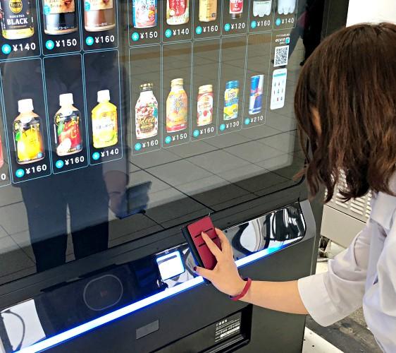 日本JR东日本车站「革新自动贩卖机」的实际购买流程三