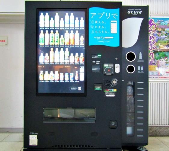 日本JR东日本车站「革新自动贩卖机」的可使用 QR 码感应