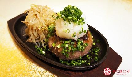 「肉の匠 將泰庵」新日本橋店和牛料理黑毛和牛漢堡排
