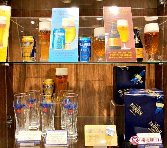 東京免費景點推薦:可以免費試喝啤酒「SUNTORY三得利東京武藏野啤酒工廠」的伴手禮店裡的「The Premium Malt's」玻璃酒杯