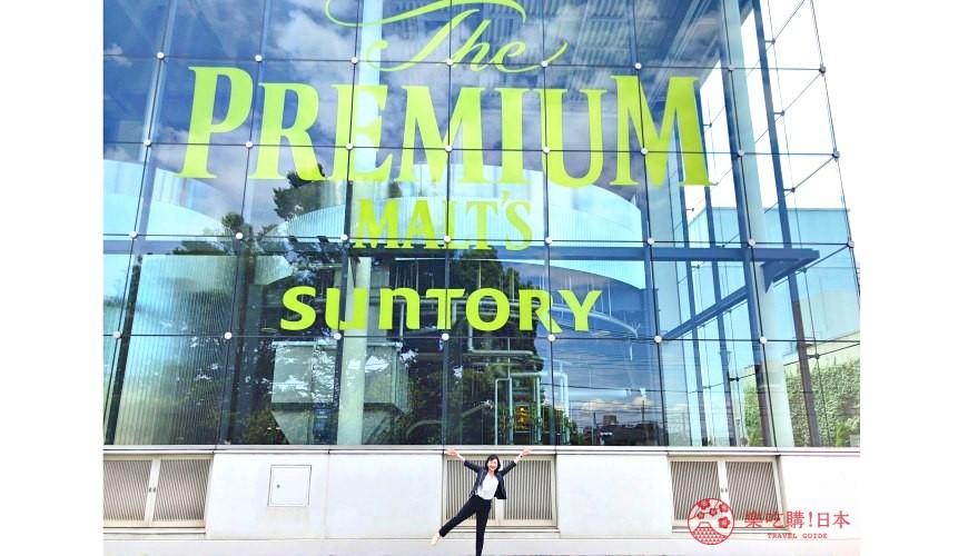 東京免費景點推薦:可以試喝還有零嘴小點心超賺的「SUNTORY東京武藏野啤酒工廠」