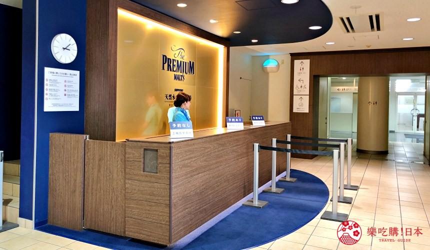 東京免費景點推薦:可以免費試喝啤酒「SUNTORY三得利東京武藏野啤酒工廠」的導覽受理櫃檯