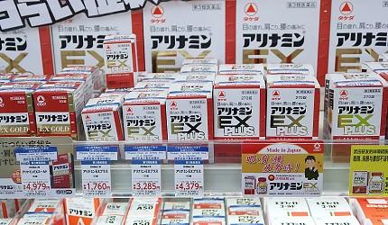 東京購物推薦上野多慶屋人氣藥妝化妝品合利他命 EX Plus