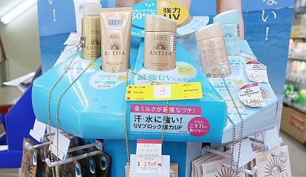 東京購物推薦上野多慶屋藥妝人氣化妝品anessa安耐曬防曬乳