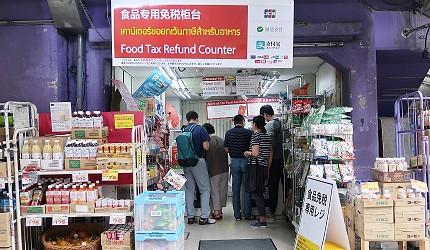 东京购物推荐上野多庆屋免税退税