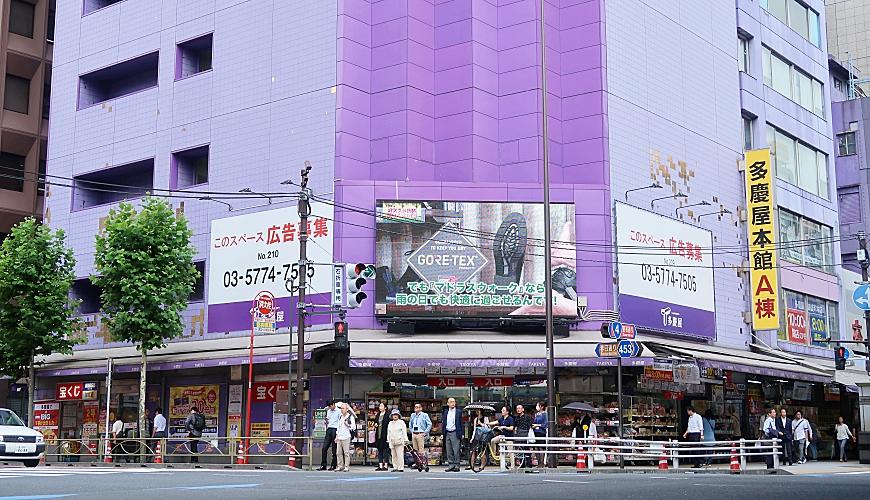 史上第一篇「多慶屋購物攻略」:電器、藥妝、零食就到上野的紫色購物王國買齊