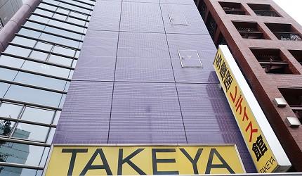 東京購物推薦上野多慶屋女士館