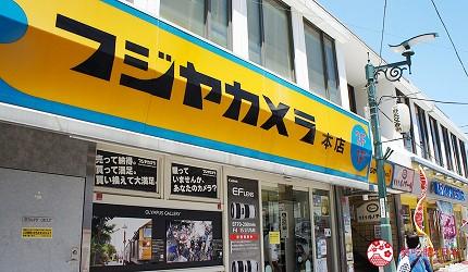 東京中野必去相機店「FUJIYA CAMERA」門口
