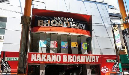 東京中野必去耳機店「FUJIYA AVIC」位在「中野 BROADWAY」裡面