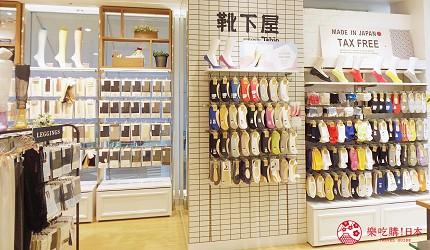 東京澀谷 MARK CITY購物商場時尚配件靴下屋