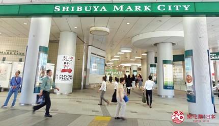 東京購物推薦澀谷 MARK CITY