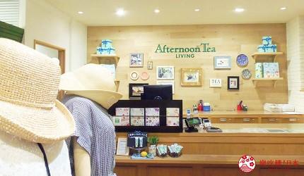 東京澀谷 MARK CITY購物商場生活雜貨Afternoon Tea LIVING