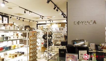 東京澀谷 MARK CITY購物商場生活雜貨KEYUCA