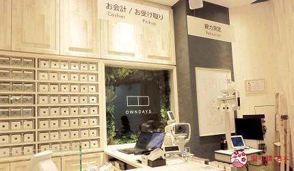 東京澀谷 MARK CITY購物商場時尚配件OWNDAYS眼鏡