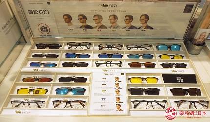 OWNDAYS眼鏡OWNDAYS snap系列