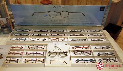 OWNDAYS眼鏡air ultem系列