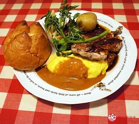 東京極品蛋包飯推薦「RAKERU」的「KUKU」拼盤