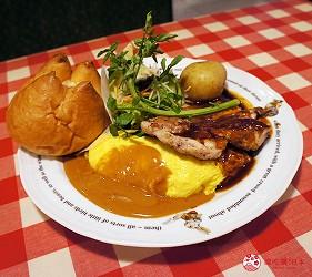 東京極品蛋包飯推薦「RAKERU」的櫻花姬雞排和乾咖哩蛋包飯