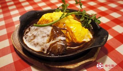 東京極品蛋包飯推薦「RAKERU」的多蜜醬漢堡排滑蛋蛋包飯