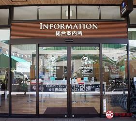 東京近郊outlet輕井澤王子購物廣場綜合服務中心