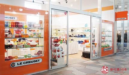 東京近郊outlet輕井澤王子購物廣場LE CREUSET鑄鐵鍋