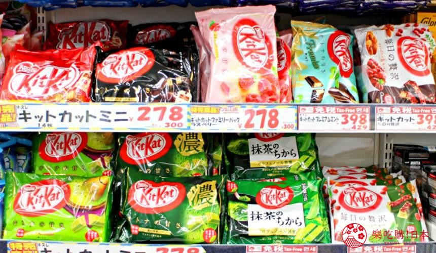 日本推薦便宜藥妝店「大國藥妝」新宿東口店店內「抹茶口味 KitKat」照片