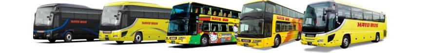 填問券抽「無限次」參加日本巴士旅行第2彈!「哈多巴士」歡慶70週年免費載你出去玩