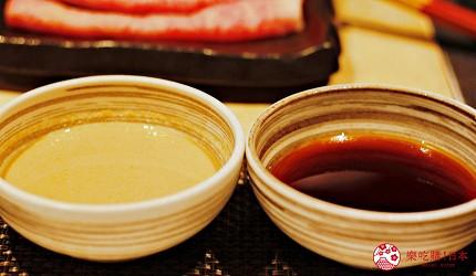 東京新宿享用A5黑毛和牛鐵板燒涮涮鍋「新宿 PANDORA」的涮涮鍋兩種特製醬汁