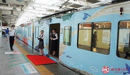 秩父52席的至福列車