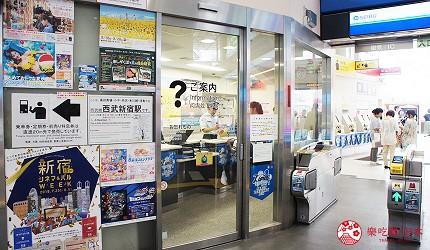 「52席的至福」列車預約取票可至西武新宿站
