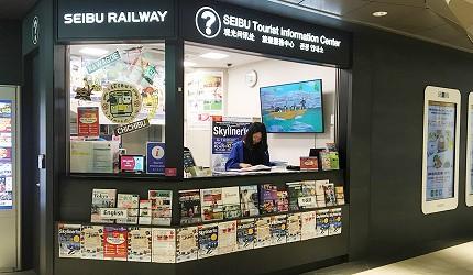 「52席的至福」列車預約取票可至西武鐵道池袋站
