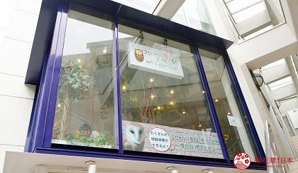 東京原宿貓頭鷹咖啡廳推薦「貓頭鷹庭園」店舖位於二樓