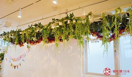 東京原宿貓頭鷹咖啡廳推薦「貓頭鷹庭園」的內花草