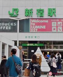 東京高級和牛涮涮鍋推薦:新宿歌舞伎町「牛龍」的交通方式步驟一