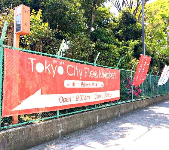 2018東京燈飾必去推薦「TOKYO MEGA ILLUMINATION」附近可逛跳蚤市場「Tokyo City Flea Market」