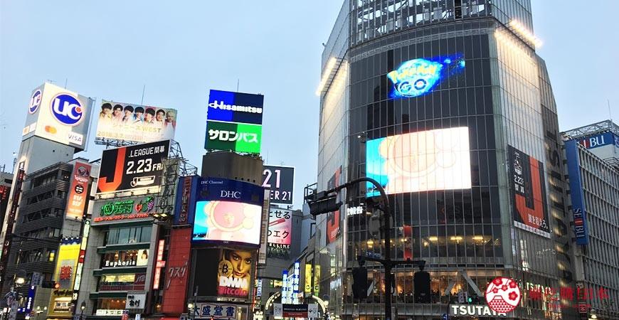 東京三角票券澀谷渋谷東京自由行