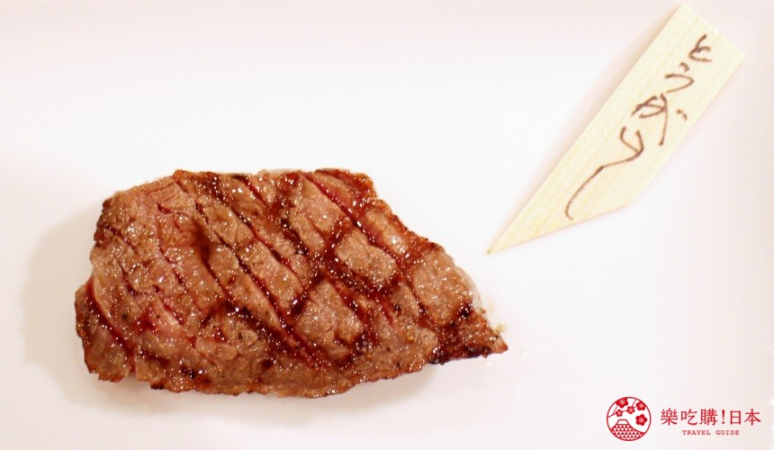 東京高田馬場燒肉激戰區的A5黑毛和牛絕品美味「吟まるJr.」的嚴選稀有部位「吟まる組合」(厳選希少部位「吟まるセット」)的辣椒肉(トウガラシ)