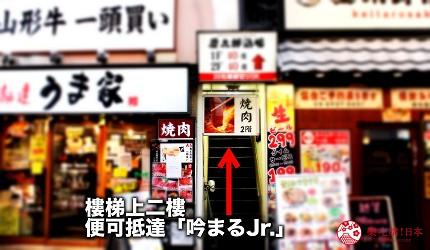 東京高田馬場燒肉激戰區的A5黑毛和牛絕品美味「吟まるJr.」的店家樓梯入口