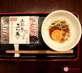 東京高田馬場燒肉激戰區的A5黑毛和牛絕品美味「吟まるJr.」的生拌牛肉「肉膾」(ユッケ)套餐