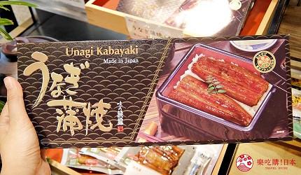築地市場美食推薦「味の浜藤」的伴手禮鰻魚蒲燒