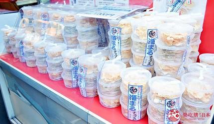 築地市場美食推薦「味の浜藤」的伴手禮海鮮薄脆片