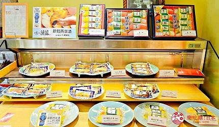 築地市場美食推薦「味の浜藤」的各種醃漬魚