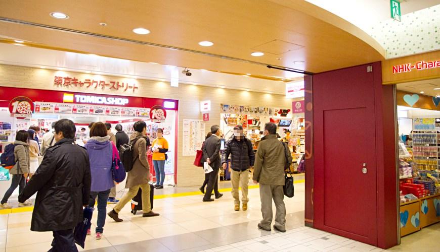 東京車站東京交通東京自由行東京自助東京車站一番街必吃美食必買拉麵小路三菱一號美術館丸之內新丸大樓夜景