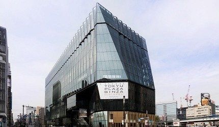 東京免稅店銀座東急廣場樂天免稅店