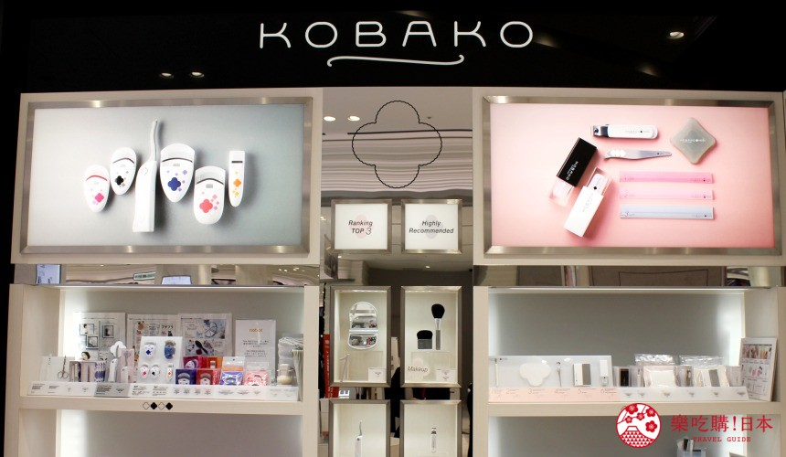 东京乐天免税店东急广场银座保养护理品牌KOBAKO