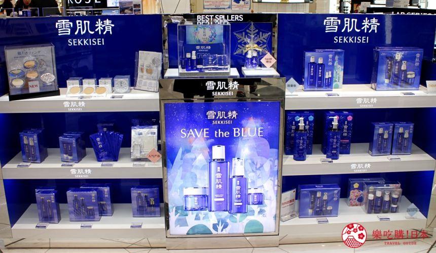 東京樂天免稅店東急廣場銀座雪肌精專櫃