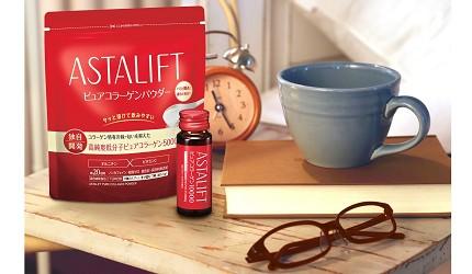 日本藥妝買膠原蛋白推薦ASTALIFT(艾詩緹)的「精純膠原蛋白」有粉末與直接喝的商品