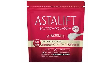 日本藥妝買膠原蛋白推薦ASTALIFT(艾詩緹)的「精純膠原蛋白粉」的包裝